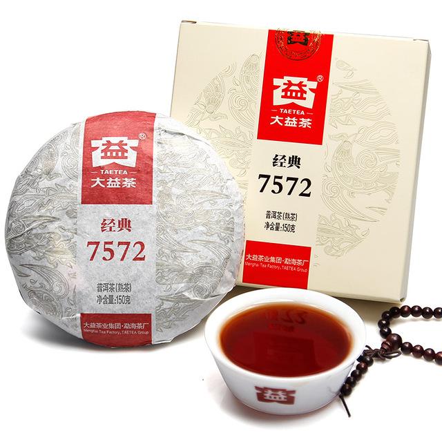 2013 Yr Yunnan Menghai Dayi 7572 Ripe Puerh 150g Cake Tea,Chinese Green Food Shu Pu-erh Great Benefit Health Product Puer Te 301