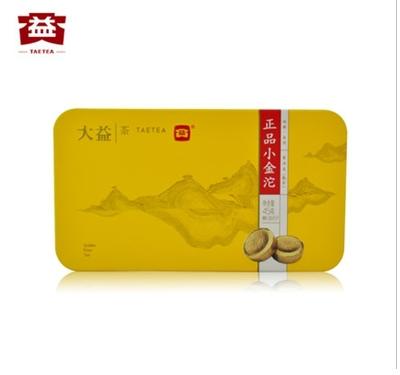 2014yr Great benefits green tea cake dayi Yunnan mini gold ripe tea