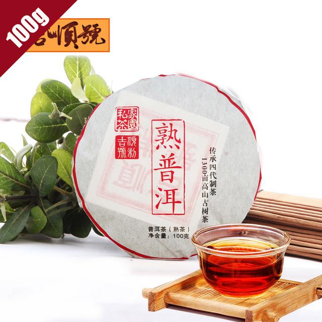 4-5 Years 2012 Chinese Shu Puer Tea 100g, Yunnan Ripe Pu Er Tea Green Food, Puerh Tea Cake Slimming Benefits
