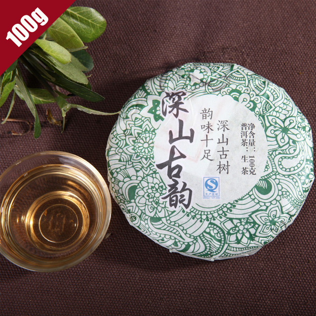 5-10 Years 2008 ShenShanGuYun Chinese Sheng Puer Tea 100g, Yunnan Pu Er Tea Green Food, JiShun Puerh Tea Cake Slimming Benefits