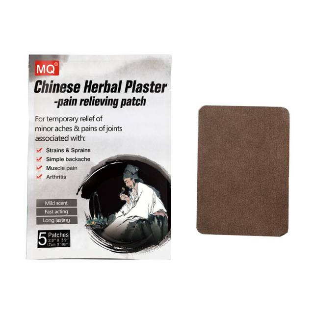 MQ 10 Pcs / 2 Bags Chinese Medical Black Pain Relief Plaster Patch For Back Shoulder Neck Waist Body Health Care Massage Product