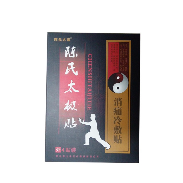 MQ Chines Traditional Medical plaster 4pcs/box Magnetic Plaster Neck Shoulder Waist Leg Joint Pain Relief Body Message