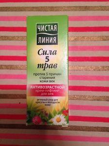 "Pure Line anti-aging eye cream Lifting "" Force 5 Herbs "" 25 ml. USA SELLER!"