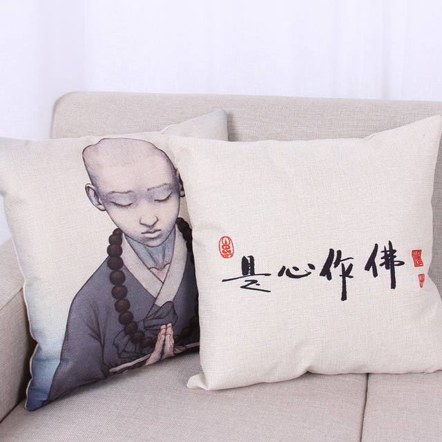 The new Chinese classical calligraphy calligraphy Zen meditation cotton cushion thick cotton and wind hold pillow